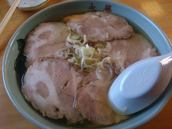 水戸の佐野ラーメン「永華」で極上の手打ちラーメンとチャーシューを頂く!