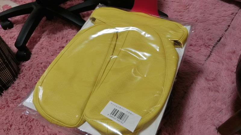 ayur-chair-cover-yellow.jpg