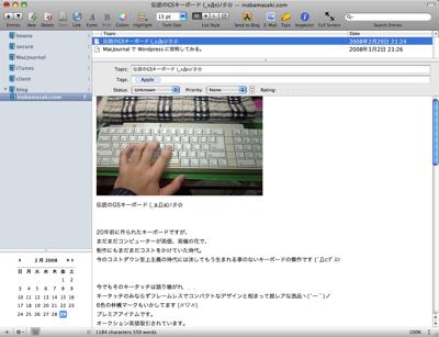 MacJournal で WordPress に投稿してみる。