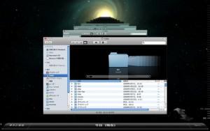 [Mac] Time Machine でバックアップが終了しない。